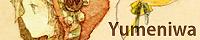 yumeniwa